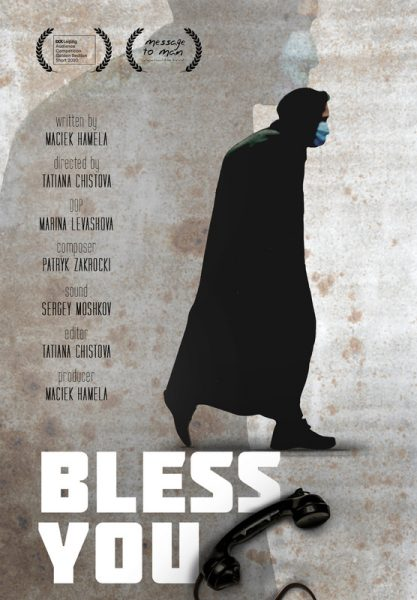 Der Dokumentarfilm Bless You läuft beim Internationalen Film Festival Cologne in der Kulturkirche Ost in Köln